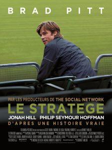 Le stratege, film pour entrepreneurs